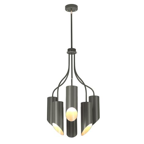 Quinto-riippuvalo, 6-lamp., tummanharmaa/nikkeli